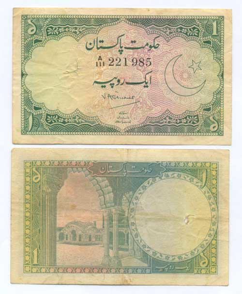 Old Currencies of India and Pakistan