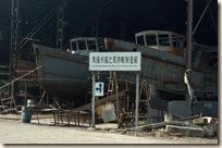 2007-China-257