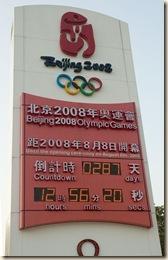 2007-China-004x