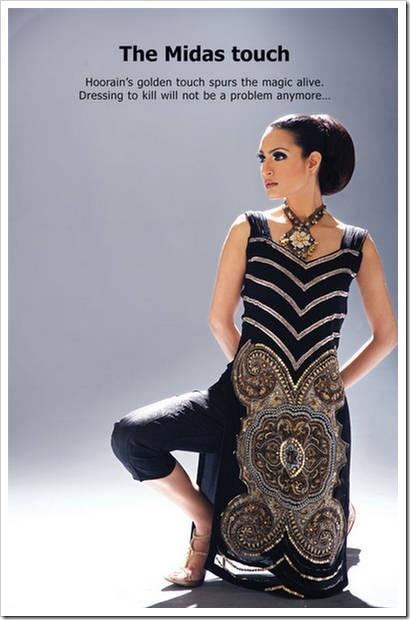 nadia-hussain-02