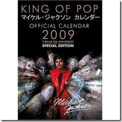 michael jackson 25 year calendar