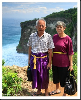 My father and mother at Pura Uluwatu
