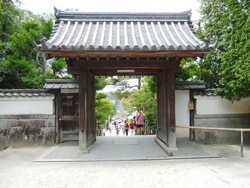 22. ginkakuji saída