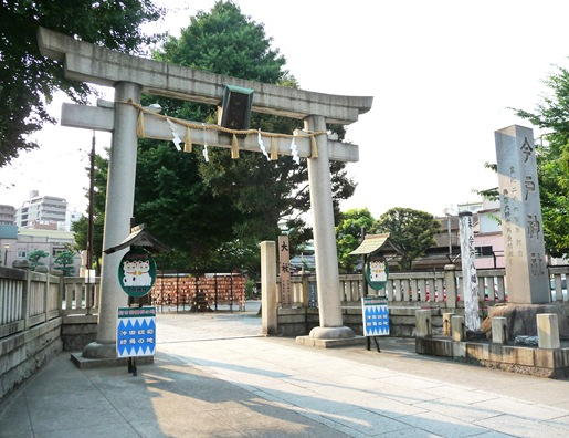 Imado Shrine - Asakusa