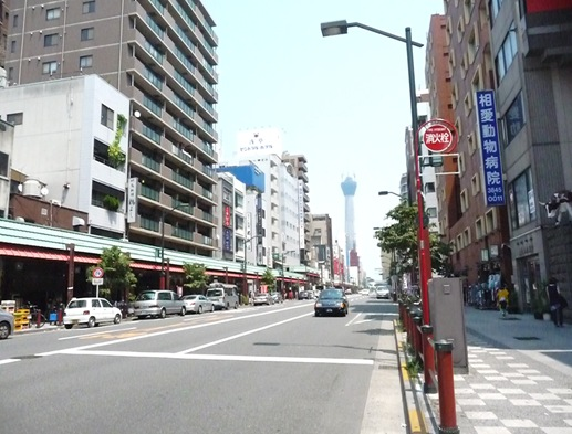 rua de asakusa