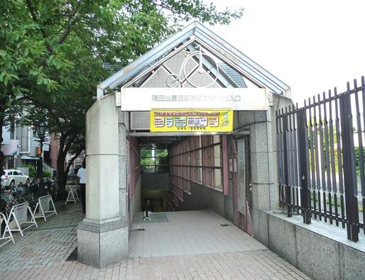 asakusa - parqueamento para bicicletas