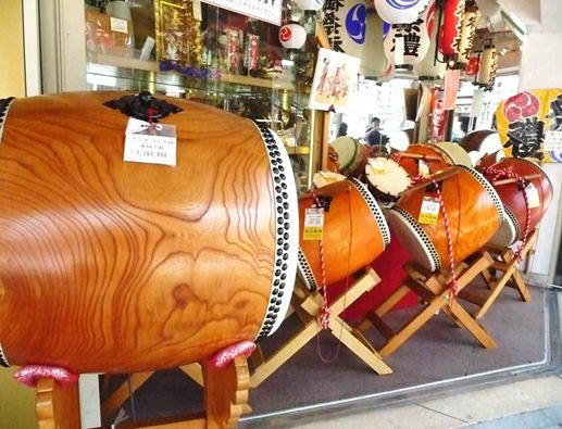 loja de tambores em asakusa