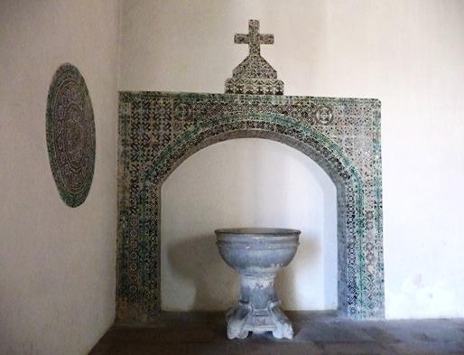 Pia Baptismal da igreja Sta Mª da Alcáçova do Castelo de Montemor-o-Velho