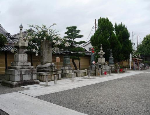 24 - Templo Toji - oratórios