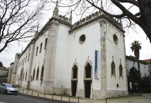 museu do azulejo - entrada do  museu