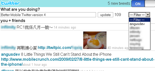 Better Mobile Twitter