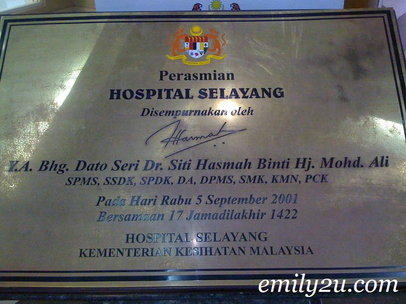 Hospital Selayang government hospital