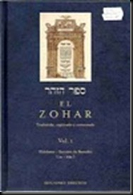 Zohar