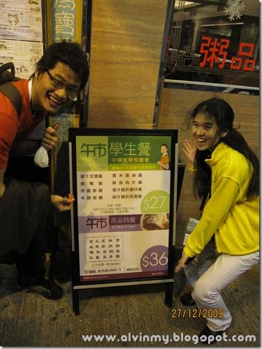 hk pics 336