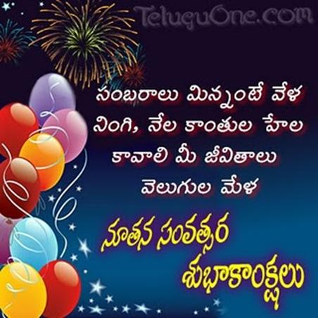 06-Telugu New Year-greeting-card-ugadi-wallapers