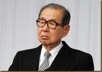 10. Masatoshi Ito