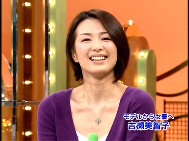 吉瀬美智子の画像50140