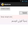 Screenshot of Medicine - English To Arabic