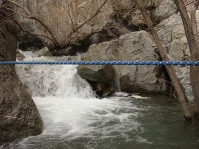 http://neshate-koohestan.blogfa.com