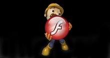 flashTip
