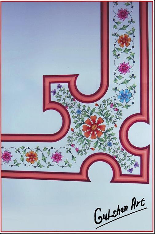narayan nivas (1) copy
