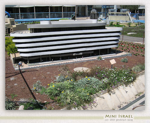 Mini Israel