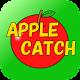 Apple Catch