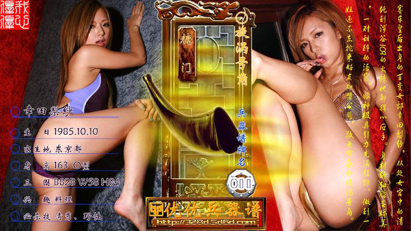 sexy japanese bikinis