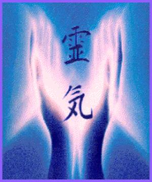 Can Reiki Cure Disease Cover
