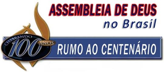 rumocentenario12