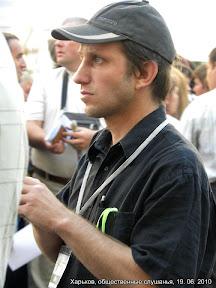 Более 2000 харьковчан пришло на общественые слушания. В зал пустили 341 человека. Евгений Соловьёв