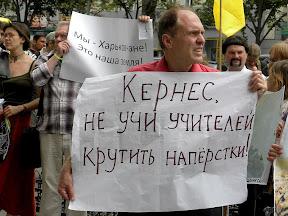 Пикет у Горсовета. Активисты Зелёного Фронта с самодельными плакатами. Игорь Ясинский
