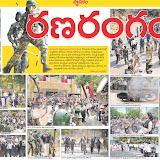 Osmania Police Atrocity Day 2