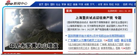 新闻中心首页_新浪网
