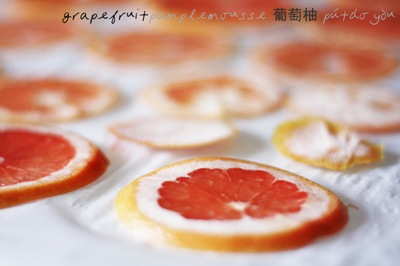 grapefruit00