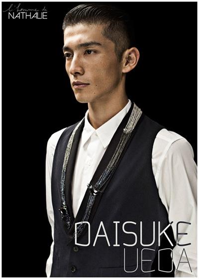 Daisuke_Ueda