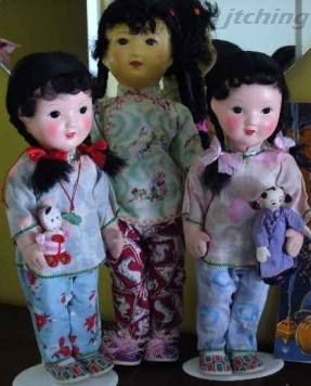 China Chinese doll cloth composition Asian 1960s 1970s