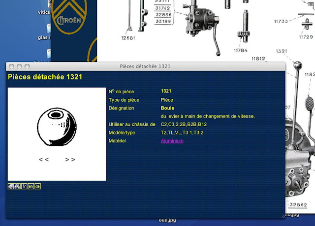 PIECES 5HP TREFLE C3-2 Boulee