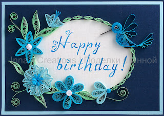 Birthday card in blue