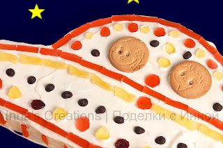 UFO cake, detail