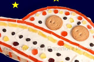 UFO cake, detail