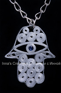 Hamsa pendant