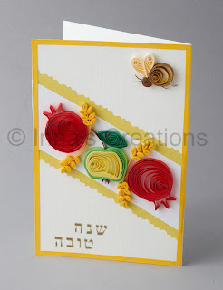 Card with quilled apple, bee, pomegranates and dates