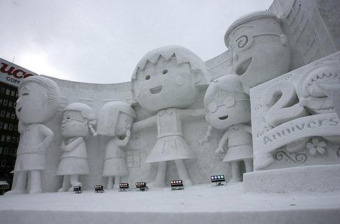 esculturas neve lindas gelo inverno arte (48)