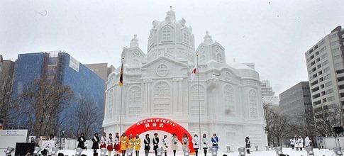 esculturas neve lindas gelo inverno arte (49)
