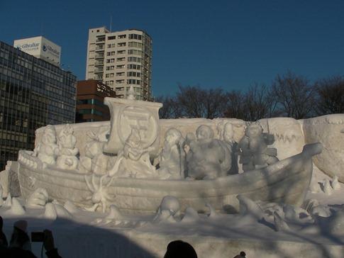 esculturas neve lindas gelo inverno arte (19)