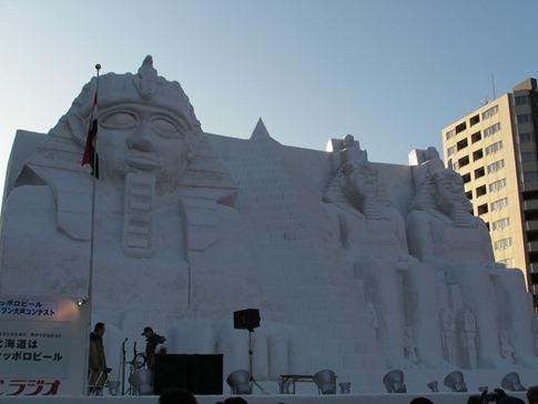 esculturas neve lindas gelo inverno arte (21)