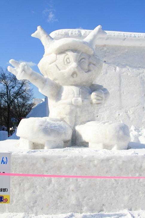 esculturas neve lindas gelo inverno arte (31)