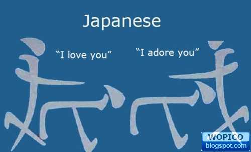 Funny Japanese Letter
