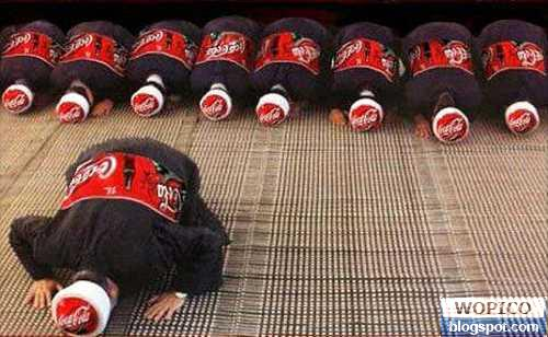 Coca Cola Sponsored